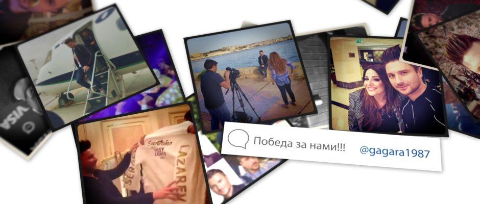 Instagram #4 - Слайд шоу Как у Лазарева