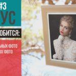 Live #3 — Слайд шоу Как у Асмус